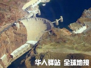 Hoover_dam_from_air-300x225.jpg