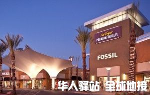 shopping-mall2-e1427477483528-300x191.jpg