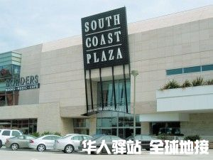 South_Coast_Plaza_entrance-300x225.jpg