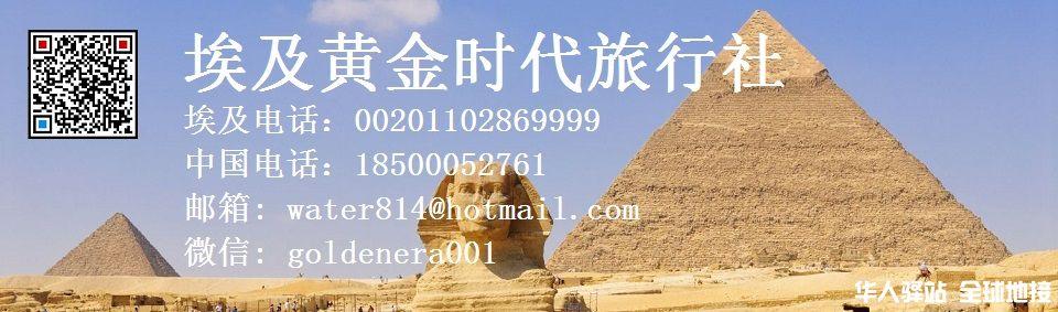 埃及地接社,埃及包车定制旅游