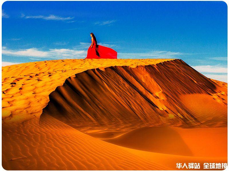 摩洛哥地接LOGO