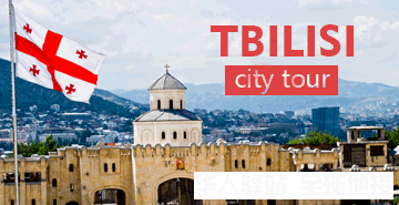 tbilisi-city-tour-en.jpg